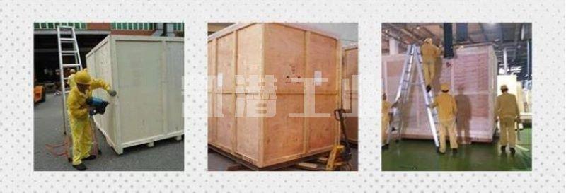 滤油机运输包装.jpg